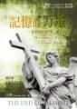 和好记忆体-拥抱圣灵的工作【2012周末阅读报No.44/45】(转载) - oneship-grace - 熟悉的小屋